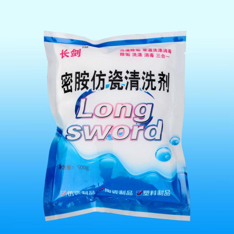 【长剑】密胺专用清洁剂 500g
